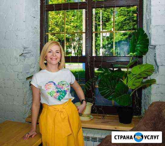 Ваш личный бухгалтер - Наталья Верижникова Новозыбков