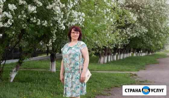 Няня, ищу работу Кемерово