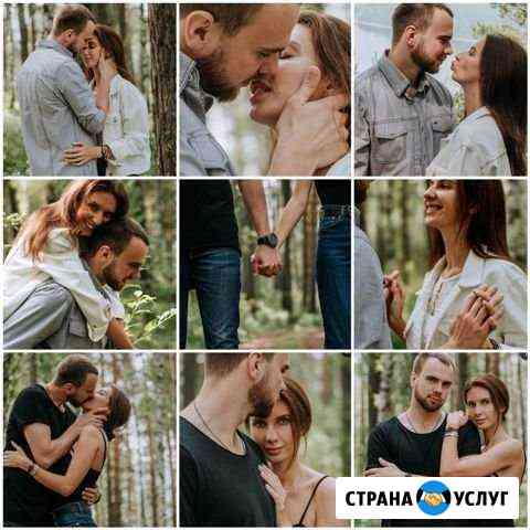 Ваш Фотограф Красноярск Красноярск