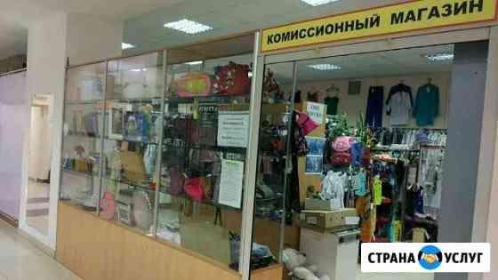 Комиссионный, принимаем на комиссию и продаем Белгород