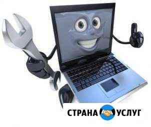 Ремонт компьютеров, ноутбуков Вязьма