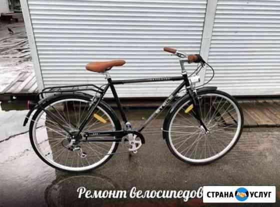 Ремонт Велосипедов Воронеж