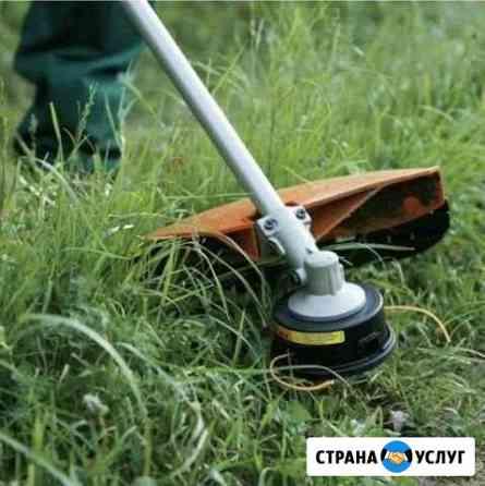 Покос травы Владикавказ