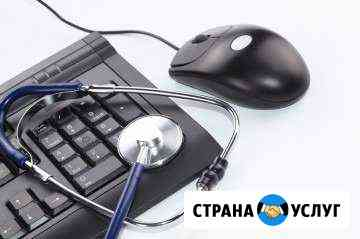 Ремонт компьютеров. Чистка ноутбуков.Выезд Новочебоксарск