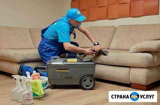 Химчистка мебели с выездом на дом Грозный