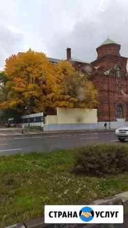 Услуги курьера Москва