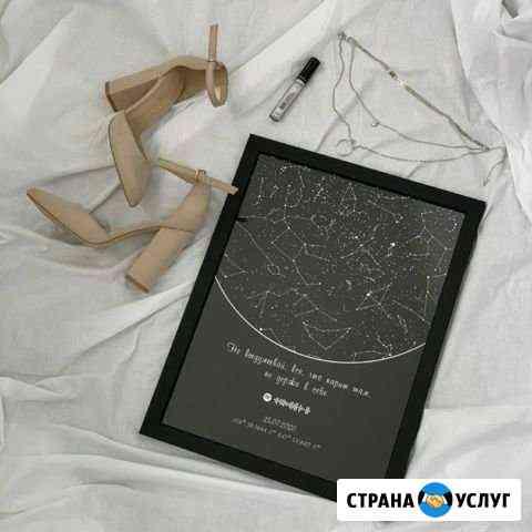 Карта Звездного Неба Йошкар-Ола