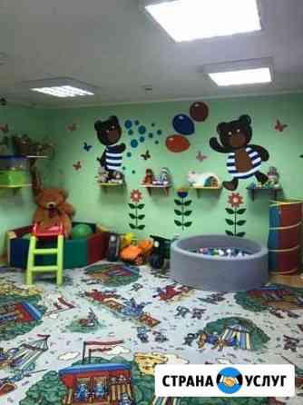 Частный детский сад город Киров р-н Филармонии Киров
