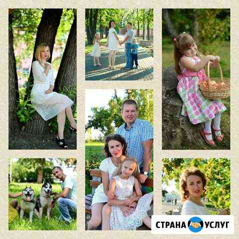 Фотосессии Барнаул