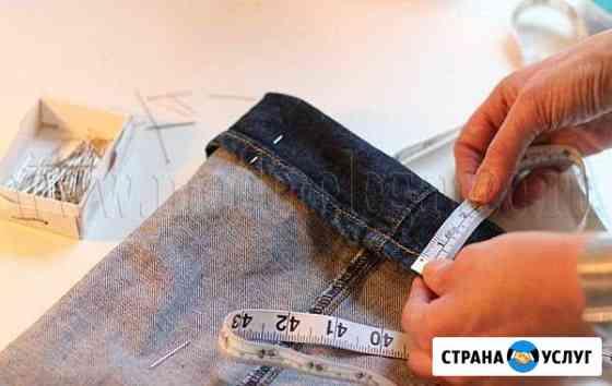 Ремонт одежды Лысьва