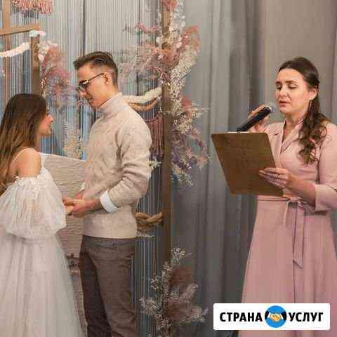 Ведущая выездных свадебных церемоний Майкоп