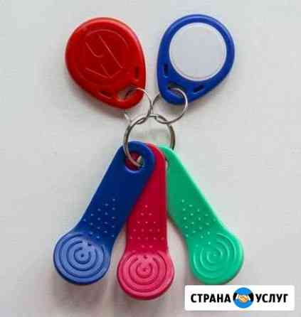 Изготовление домофонных ключей Йошкар-Ола