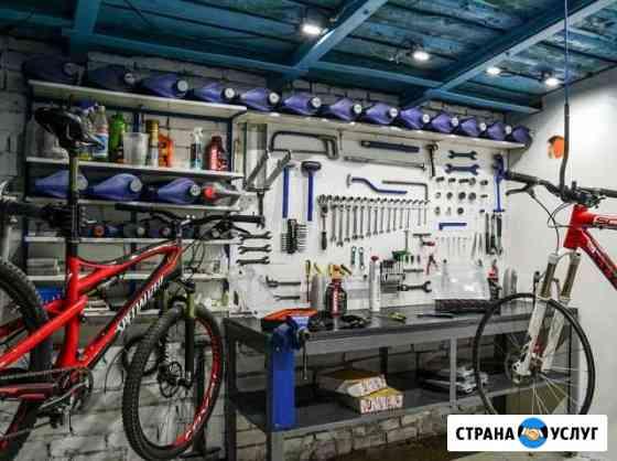 Ремонт велосипедов в Разумном Разумное