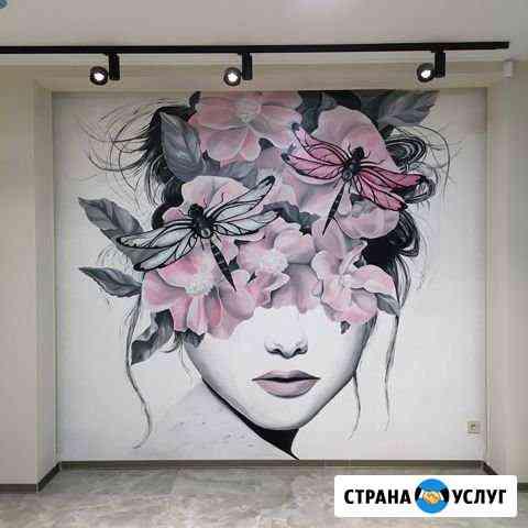 Художественная роспись стен Тюмень