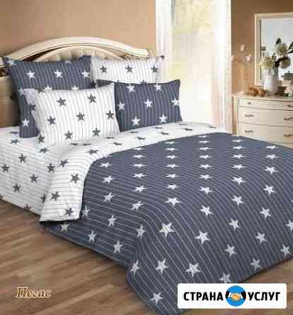 Пошив постельного белья, конвертов, бортиков Пермь