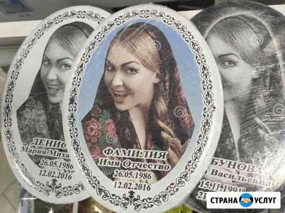 Изготовление фото на памятник Новосибирск