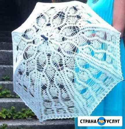 Вязаные купальники и зонты Киров