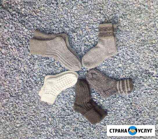 Вязаные носки, ручная работа Пиндуши
