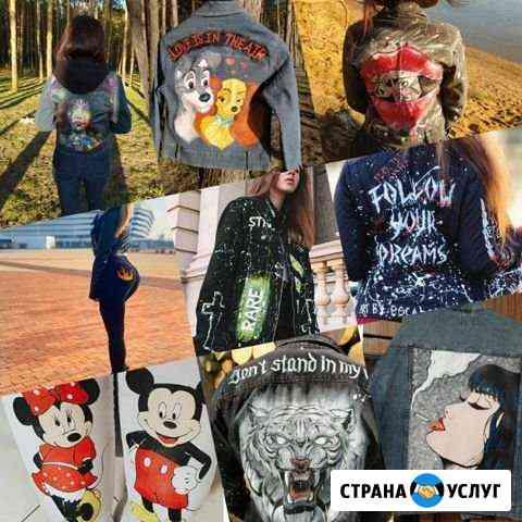 Роспись одежды и Картины на заказ Калининград