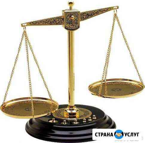 Оценка имущества, ущерба от дтп, от залива Саранск