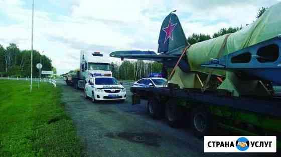 Перевозки негабаритных грузов по РФ / Аренда трала Владивосток