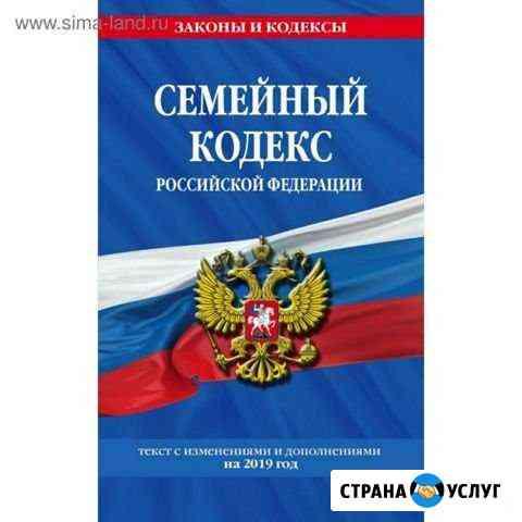 Иски заявления Брянск