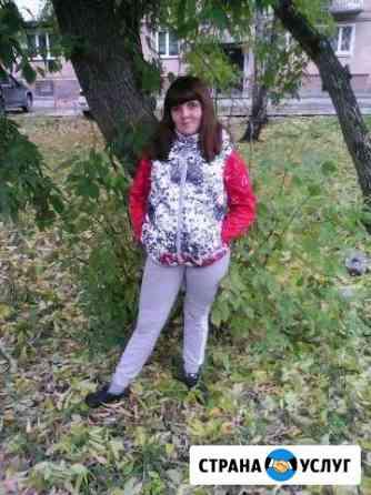 Сиделка няня Новосибирск