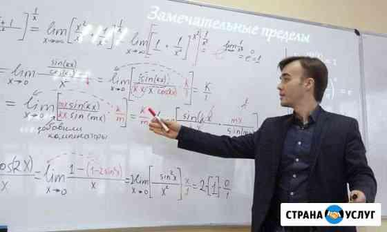 Репетитор по машинному обучению,математикe,теорвер Томск