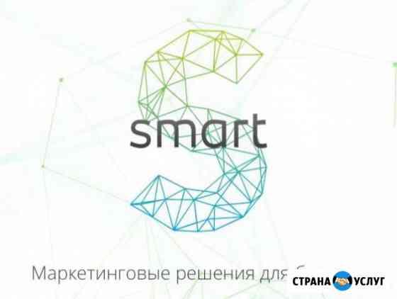 Продающий Веб-сайт за 1 месяц Калининград