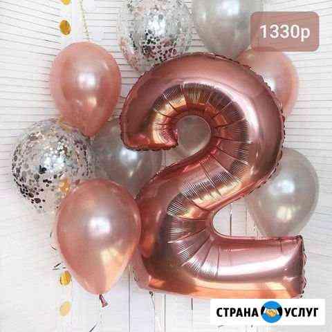 Воздушные шары Архангельск