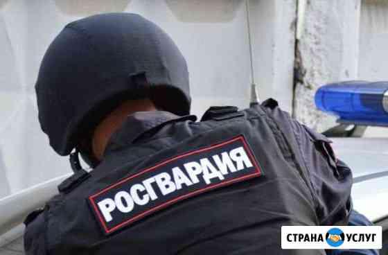 Охрана сигнализация полиция Волгоград
