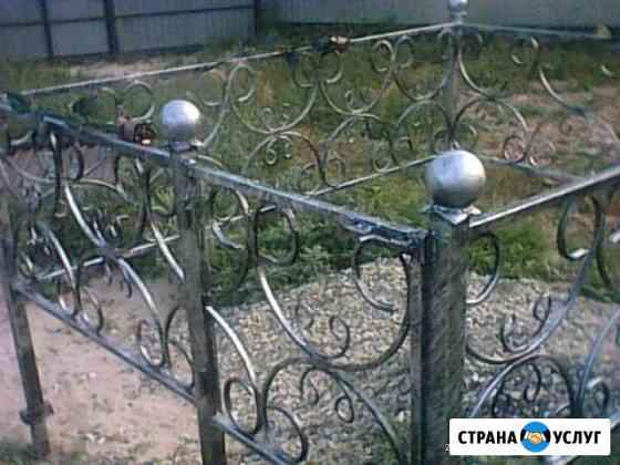Оградки,столы и др. металлоконструкции Астрахань