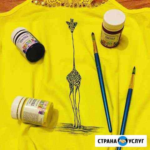 Роспись на одежде Калининград