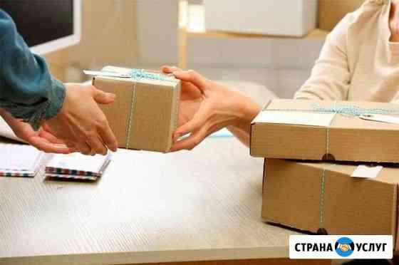 Курьерские услуги (доставка) Екатеринбург