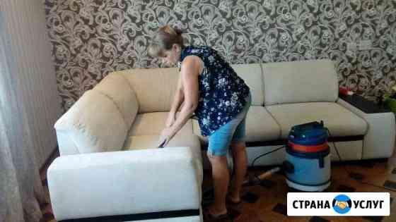 Химчистка мягкой мебели Астрахань