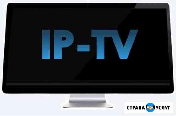 Iptv - Телевидение Вязники