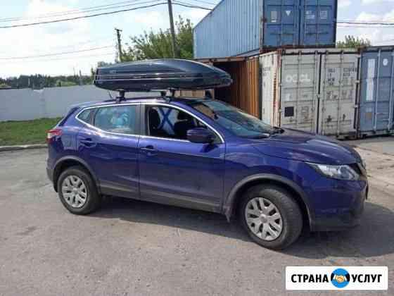 Прокат и продажа автобагажников, автобоксов, велок Железногорск