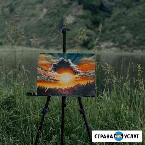 Картины Междуреченск