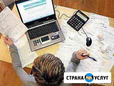 Помогу составить декларацию на возврат налога Печора