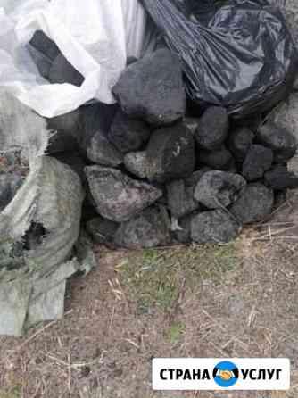Уголь Первомайский