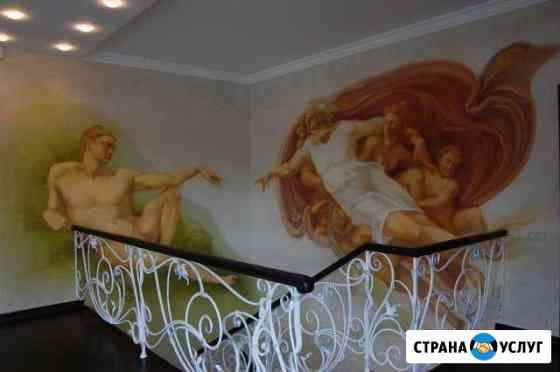 Роспись стен. Профессиональный художник. Картины д Волгоград