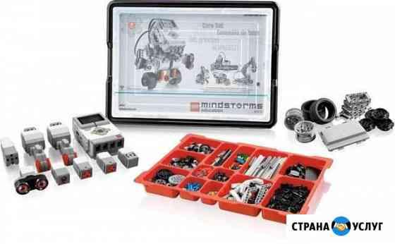 Аренда наборов по робототехнике Lego прокат Пенза
