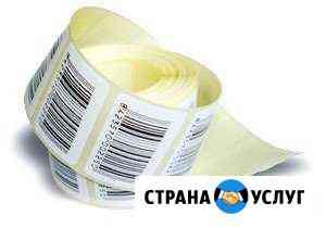 Печать этикеток, наклеек, штрих-код, маркировка Ижевск