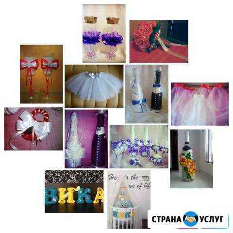 Изделия на заказ Ковров