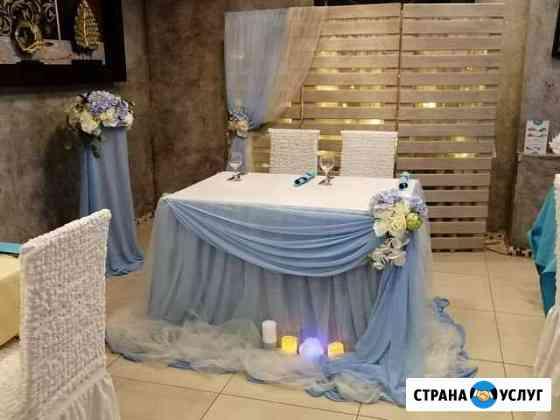 Свадебное оформление Анадырь