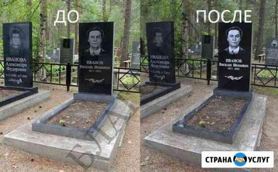 Восстановление портрета на гранитном памятнике Котлас
