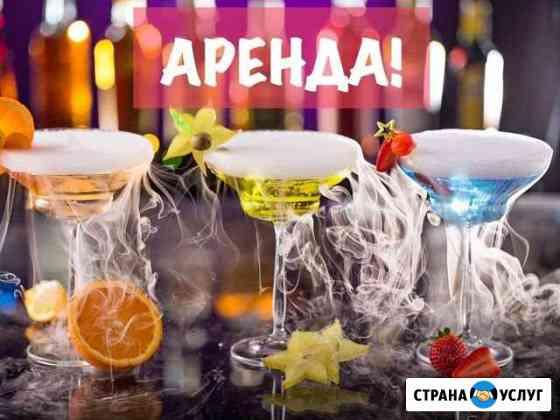 Дымный коктейль Ижевск
