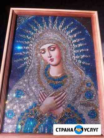 Иконы алмазная живопись Абакан