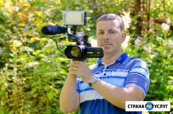 Фото -видеосъёмка,оцифровка видеокассет Йошкар-Ола