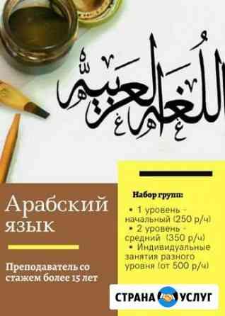 Курсы Петрозаводск